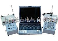 CFJZ6型通风机综合参数测试仪  CFJZ6