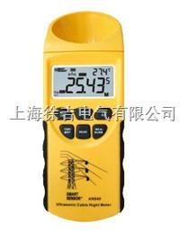 AR600E 超声波线缆测高仪  AR600E
