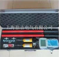 WHX-I数字式无线核相器 WHX-I