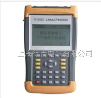SDY2000DCY三相电流不平衡度测试仪 SDY2000DCY