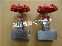 不锈钢针型阀,不锈钢仪表阀,外螺纹截止阀,焊接针型阀,碳钢针形阀,压力表阀门 J13W-160P,J21W-160P,J23W-160P,J61Y-320P,J23W-320P