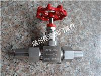 J21W-32P针型阀,外螺纹截止阀,针形截止阀,针形压力表阀门 J21W-32P