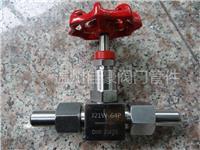 J21W-64P,J21W-160P不锈钢针型阀,针形仪表阀,压力表截止阀,304针阀 J21W-64P,J21W-160P