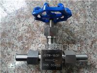 J23W-160P,DN15不锈钢外螺纹针型阀,外螺纹截止阀,焊接针阀,焊接仪表针阀 J23W-160P