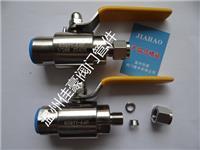 精心研造QG.QY1-64P/40P/32P/25P/16P,G1/2-¢8卡套式气源球阀 QG.QY1-64P