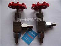 J24W-160P角式针型阀,直角式焊接针阀,角式焊接针阀,角式焊接仪表阀 J24W-160P