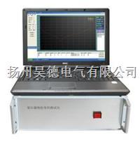 GOZ-BX变压器绕组变形测试仪