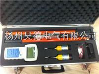 GOZ-TAG-6000数字无线核相仪