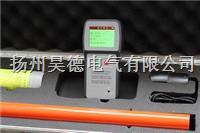 GOZ-TAG-8000语音无线高压核相器