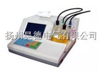JWS-1全自动微量水分测定仪