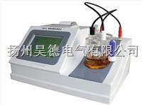 AH218油微水仪(试剂法)