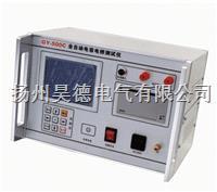 T500C电容电桥测试仪