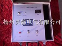 TZL-2直流系统接地故障测试仪