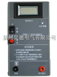 YHC—I型雷电计数器测试仪