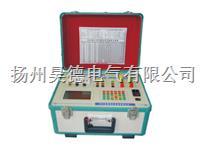 GYBRL变压器容量测试仪