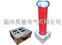 GT-ZGF直流高压发生器