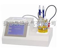 GY106微量水分测定仪