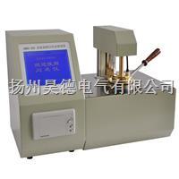 GWBS-305全自动闭口闪点测定仪