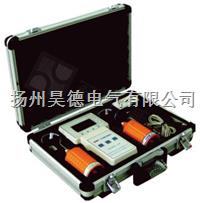 HDWH-20无线高压核相器
