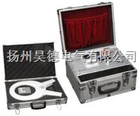 HDDL型电缆识别仪