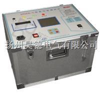 HDZK-V真空度测试仪