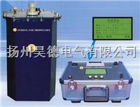 JCDP便携式0.1Hz数字超低频高压发生器试验仪