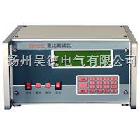 HB6605C 变压器匝数比测试仪