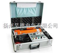 HB-ZGF 系列直流高压发生器