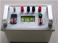 TD-44A型直流电阻测试仪