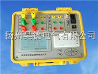 MBR-II有源变压器特性容量测试仪