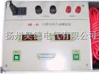 HR一4A型回路电阻自动测试仪
