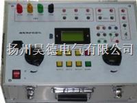 JD-9继电保护校验仪