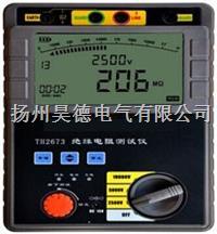 TH2673绝缘电阻测试仪