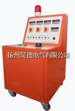 MSGK-I 高低压开关柜通电试验台