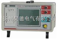 MSBL-IV 氧化锌避雷器测试仪