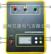 MS-2500F 水内冷发电机绝缘测试仪