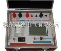 HM5009型发电机转子交流阻抗测试仪