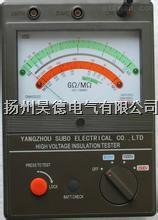 DMH-2503绝缘电阻测试仪