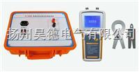 SC-2000B 便携式直流接地故障检测仪