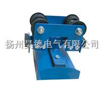 HC-Ⅳ工字钢滑车(台车)