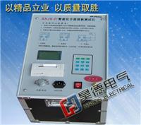 SXJS-IV全自動介質損耗測試儀