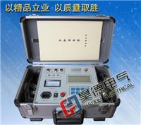 HDY-1 高精度动平衡测量仪