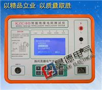KZC40智能緣電阻測試儀