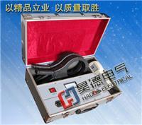 HD9005S带电电缆识别仪