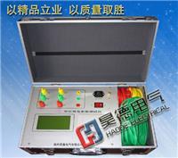 HDXH-II变压器损耗参数测试仪