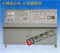HDTX-IV變壓器特性綜合測試台