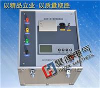 HD5800大型地網接地電阻測試儀