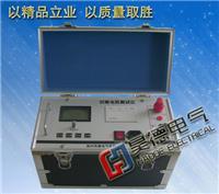 HD-200A回路电阻测试仪