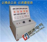 HDGK-II高低压开关柜通电试验台