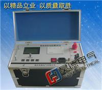 HD9950接地线成组直流电阻测试仪